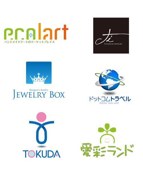 kazu450_20101217074635.jpg