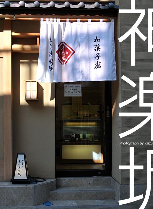 kazu547_20110219080229.jpg