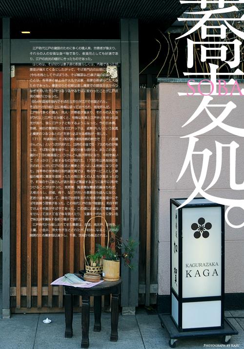kazu552.jpg