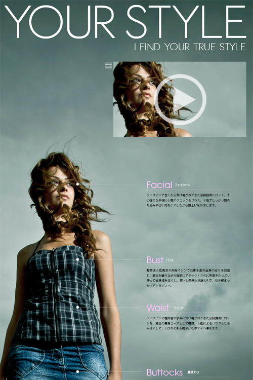 kazu600_20110404134448.jpg