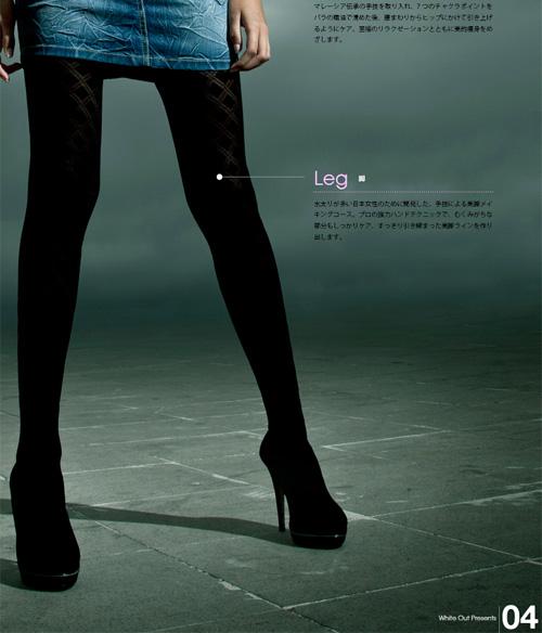 kazu601_20110404134510.jpg