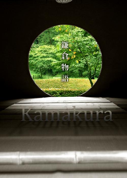 kazu_0001.jpg