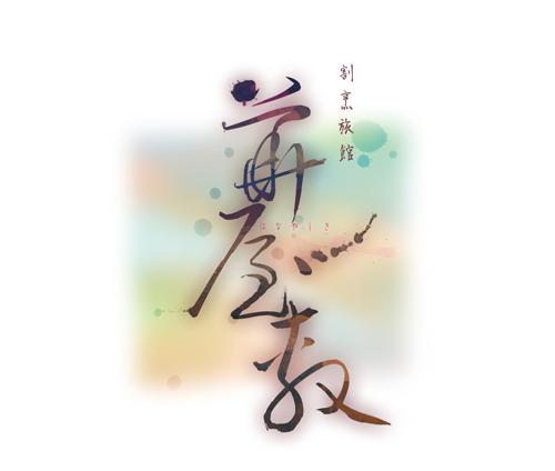 main_logo_s.jpg