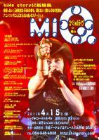MIQ.jpg