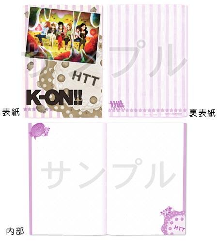 kyog_kn102_2.jpg