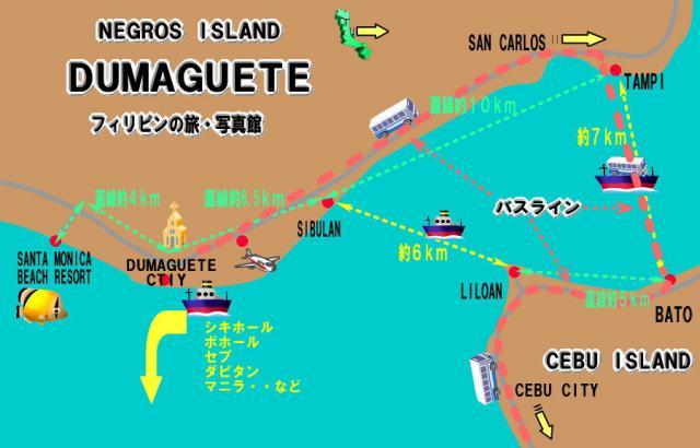 DUMAGUETE100125.jpg