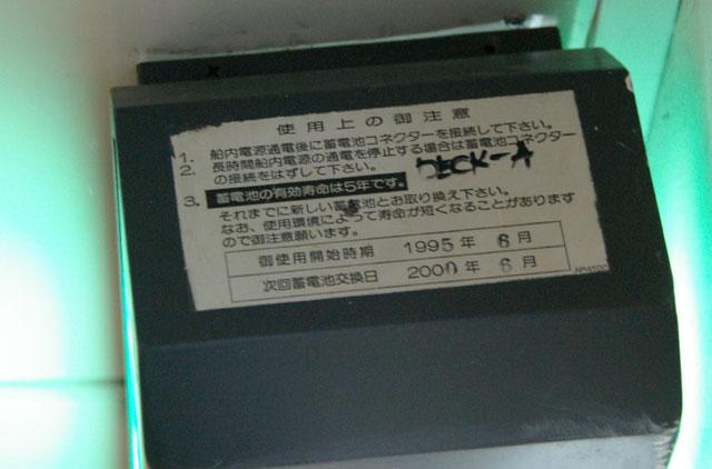 IMGP6250100103.jpg