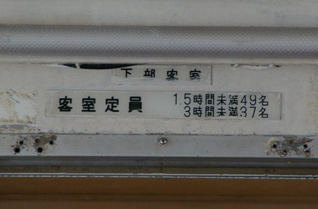 IMGP7125100121.jpg