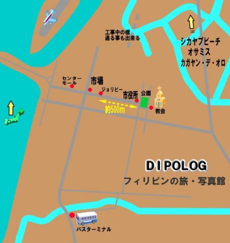 dipolog001091024.jpg