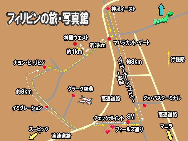 kamikaze1007043.jpg