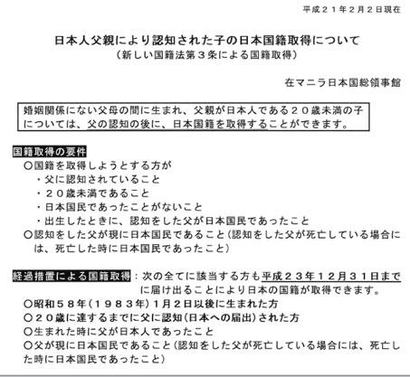 ninchi100717.jpg