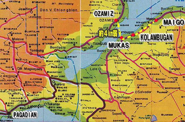 ozamis_mukas09102823.jpg