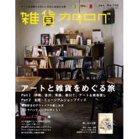 zakka_1007-200x200.jpg