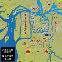 大坂冬の陣布陣図