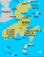 ku.倉橋島