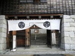 ma.松山城 20120208 006