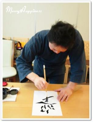 2012_newyear2