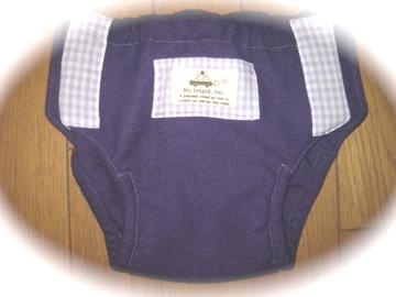 pressed-wool01.jpg