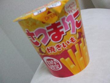 tachika-wa.jpg