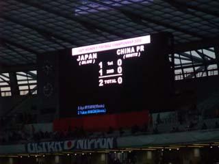 日本ー中国戦結果