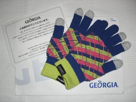 georgia_120303.jpg