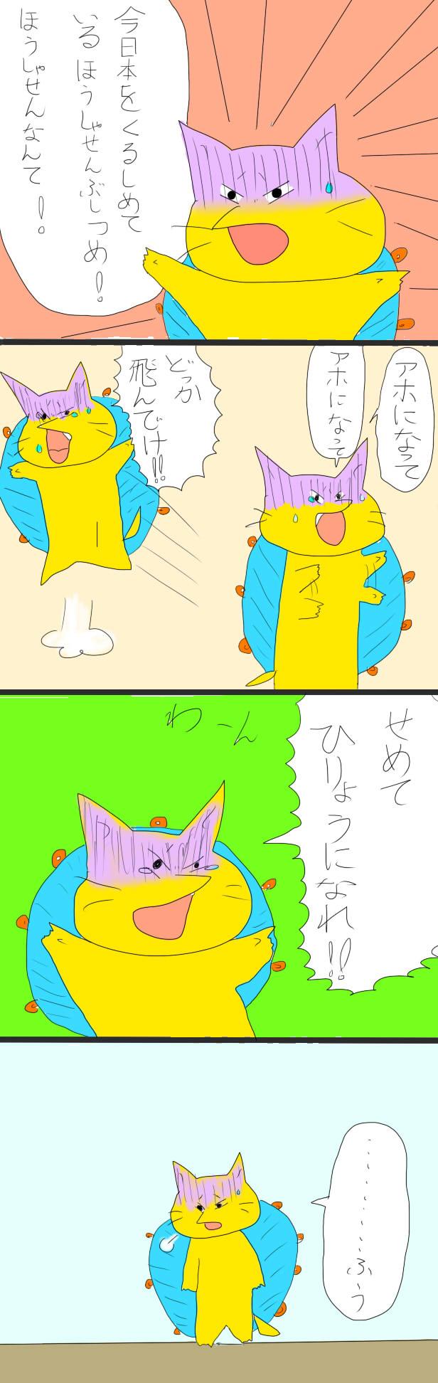 くるぴ19