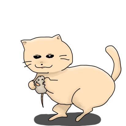 いたずら猫のなう