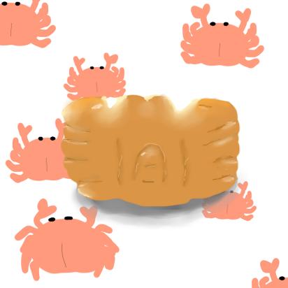 みにかにパン