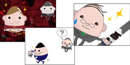 『ピタミン商事ブログ』大絶賛、更新中!