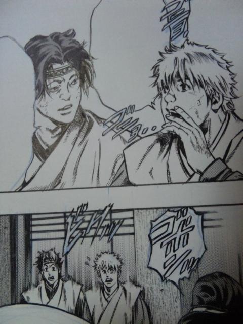 六郎と七郎