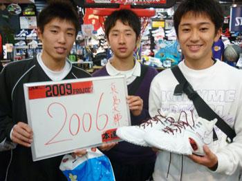 2006gets.jpg