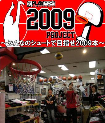 2009pj_titilwe.jpg