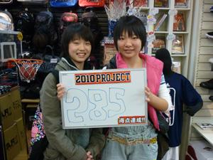 2010-11-14-201004.jpg