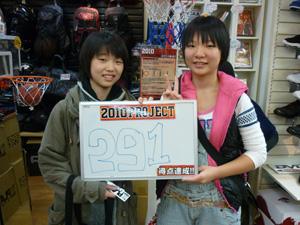 2010-11-14-201005.jpg