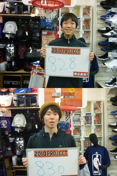2010-11-25-26.jpg
