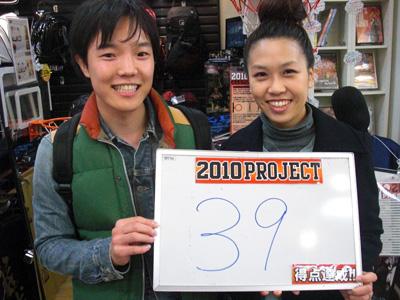2010-11-4-20.jpg