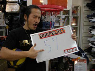 2010-11-6-24.jpg