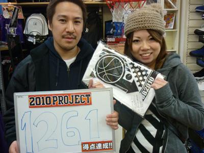 2010-12-11-34.jpg