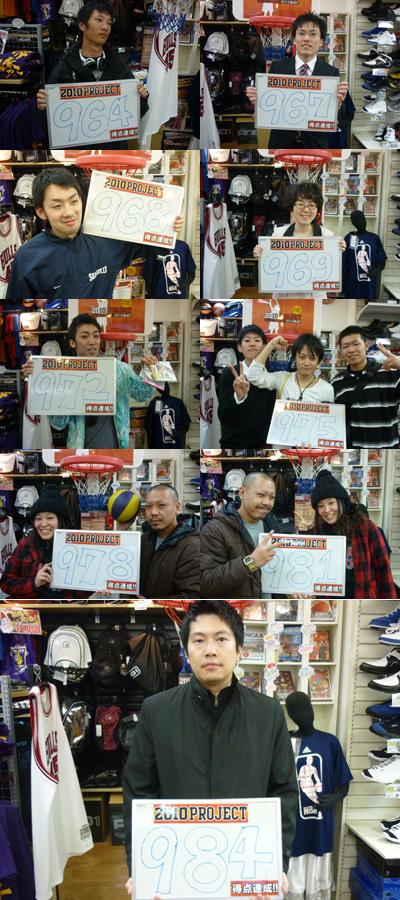 2010-12-2-20.jpg