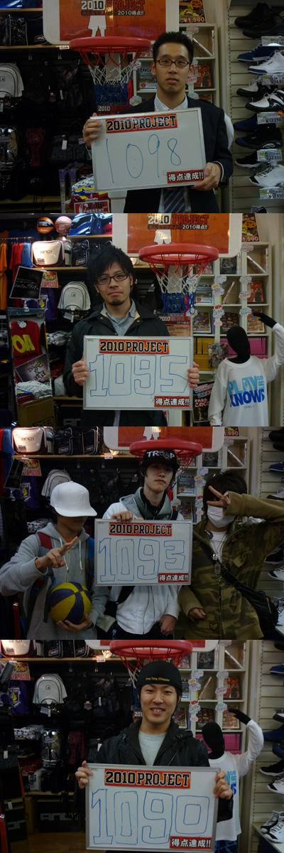 2010-12-9-22.jpg
