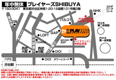 2010-9-16-tizu.jpg
