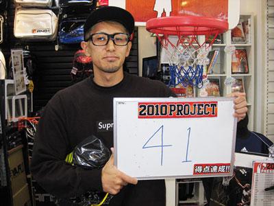 2010pj_41scorer.jpg