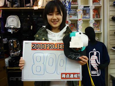 2010pj_jordan_signeture_cap.jpg