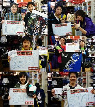2010pj_present_geters1214.jpg