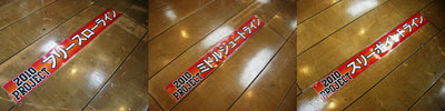 2010pj_score_line.jpg