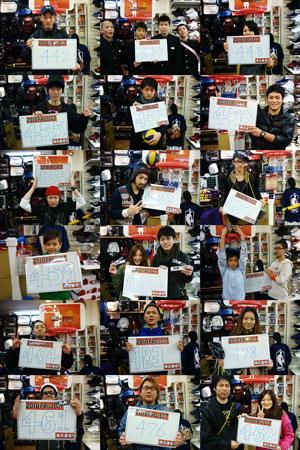 2010project_challengers_nov.jpg