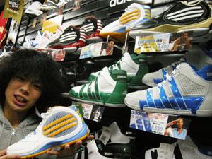 adidas_shoes.jpg