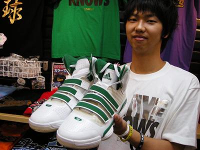 adidas_tssupernatural_commander_ssale.jpg
