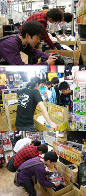 box_sale_and1_kako02.jpg