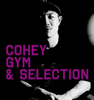 cohey_gym_selection.jpg